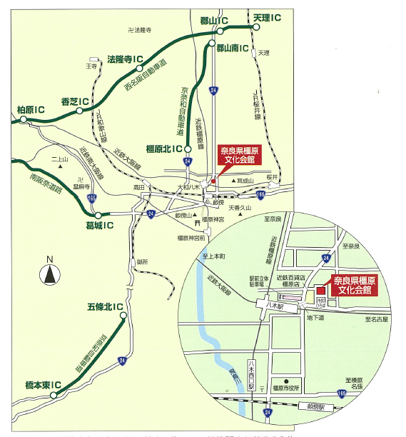 橿原文化会館 周辺道路地図